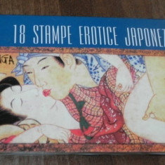 Lot 18 carti postale STAMPE EROTICE JAPONEZE SHUNGA reproduceri scoala Ukiyoe, Japonia, Necirculata, Printata