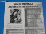 CALENDAR ORTODOXU ARMANESCU TI ANLU 2005 - AROMANI (00755