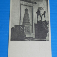 CARTE POSTALA MOSCHEEA DIN CONSTANTA. VEDERE INTERIOARA. ALTARUL SI CELE DOUA AMVOANE. necirculata. judetul CONSTANTA (v013 - Carte Postala Dobrogea dupa 1918