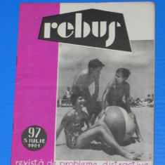 REVISTA REBUS 1961 NR 97 - NECOMPLETATA (00497