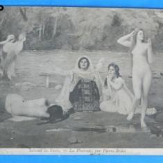 Carte postala VECHE ARTA SALONS DE PARIS LA PRAHOVA PAR PIERRE BELLET NUD , PROBABIL 1897 FOARTE RARA(v051