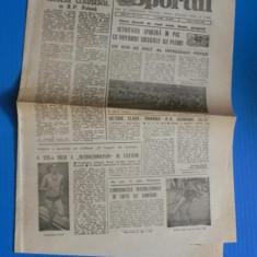 ZIARUL SPORTUL 8 IUNIE 1984 - PREZENTARE F C ARGES LOCUL 5 IN DIVIZIA A DE FOTBAL (01060