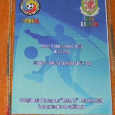 Program fotbal - ROMANIA - TARA GALILOR 9 SEPTEMBRIE 2008 c EUROPEAN UNDER 21 - Program meci
