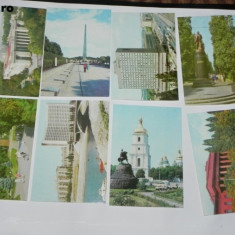 Lot 16 CARTI POSTALE KIEV UCRAINA URSS. NECIRCULATE. ilustrate. vederi, Rusia, Necirculata, Printata