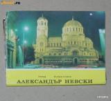 Pliant 9 ILUSTRATE / VEDERI SOFIA BULGARIA BISERICA ALEXANDER NEVSKI 1979, Necirculata, Printata