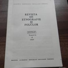 O EVOCARE A LUI MIHAI EMINESCU LA ACADEMIA ROMANA dumitru caracostea extras - Carte folclor