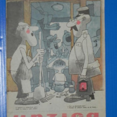 REVISTA URZICA 1968 NR 18 (00381