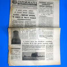 ZIARUL INFORMATIA BUCURESTIULUI 13 IUNIE 1988 - MOBILIZARE EXEMPLARA PENTRU SECERISUL ORZULUI IN ILFOV (01077