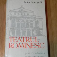 IOAN MASSOFF - TEATRUL ROMANESC. PRIVIRE ISTORICA. VOL 1 - DE LA OBARSIE PANA LA ANUL 1860