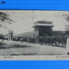 CARTE POSTALA ILUSTRATA VECHE - LACU lacul SARAT PLAJA (EXTERIORUL) circulata 1935. interbelica. judetul BRAILA (v006