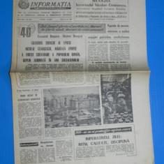 ZIARUL INFORMATIA BUCURESTIULUI 29 MAI 1984 - CANALUL DUNARE MAREA NEAGRA (01074