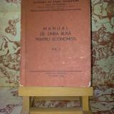 Manual de limba rusa pentru economisti vol. I
