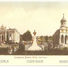CPI (B5341) CARTE POSTALA - FUNDATIA BELOESCU GRIVITA, JUD. TUTOVA 1909, BARLAD - Carte Postala Moldova dupa 1918, Circulata, Fotografie