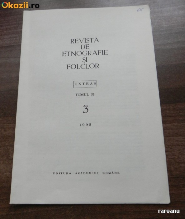 ALEXANDRU DOBRE - FOLCLORISTI LA ACADEMIA ROMANA ARTUR GOROVEI extras foto mare