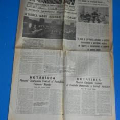 ZIARUL ROMANIA LIBERA 30 IUNIE - SESIUNEA MARII ADUNARI NATIONALE 1988 (01097
