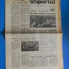 ZIARUL SPORTUL 24 MAI 1984 - DERBY-URILE DINAMO - STEAUA INTRE TRECUT SI VIITOR. Ioan chirila (01056