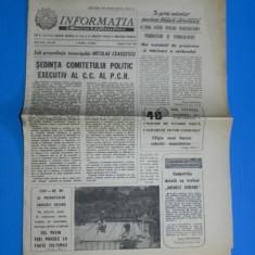 ZIARUL INFORMATIA BUCURESTIULUI 2 IUNIE 1984 - SEDINTA COMITETULUI EXECTUIV AL CC AL PCR (01075