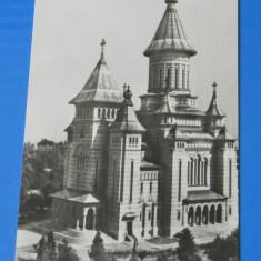 Carte postala vedere TIMISOARA CATEDRALA MITROPOLIEI BANATULUI RPR judetul TIMIS. Circulata 1968 (tm 022) - Carte Postala Banat dupa 1918