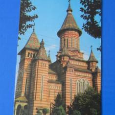 Carte postala vedere TIMISOARA CATEDRALA mitropoliei banatului. judetul TIMIS. Circulata 1977 (tm 028 - Carte Postala Banat dupa 1918