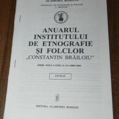 EMIL TIRCOMNICU CONCEPTUL REFORMA SOCIALA IN SISTEMUL SOCIOLOGIC GUSTIAN extras - Carte Sociologie