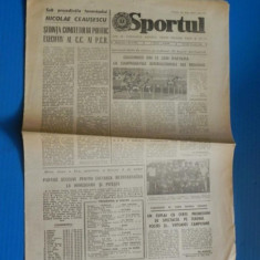 ZIARUL SPORTUL 18 IUNIE 1988 AVANPREMIERA ETAPA A 33-A FOTBAL (01034