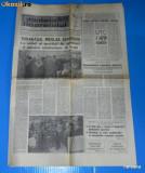 ZIARUL SCANTEIA TINERETULUI 30 IANUARIE 1982 - SERBARILE SCANTEII TINERETULUI (01117