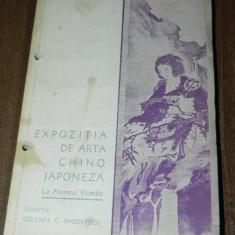 EXPOZITIA DE ARTA CHINO-JAPONEZA LA ATENEUL ROMAN COLONEL BAGULESCU catalog 1939 - Album Arta