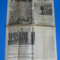 ZIARUL ROMANIA LIBERA 18 IULIE 1988 - INCHEIERA CONSFATUIRII COMITETUTUL TRATATUL DE LA VARSOVIA (01102