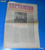 ZIARUL SAPTAMANA CULTURALA A CAPITALEI - 8 IULIE 1988 (01115