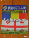 Program fotbal - ROMANIA - GEORGIA 19 NOIEMBIRE 2008