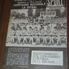 SPORTUL ILUSTRAT - nr 6/1982 - DINAMO BUCURESTI CAMPIOANA ROMANEI A ZECEA OARA - Carte sport