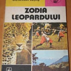 OCTAVIAN LUTAS - ZODIA LEOPARDULUI. colectia Atlas - Carte Geografie