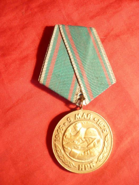 Medalie 30 Ani infrangerea Germaniei Naziste- Bulgaria panglica , d= 3,3 cm foto mare