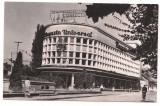 % carte postala-RESITA-vedere, Necirculata, Fotografie