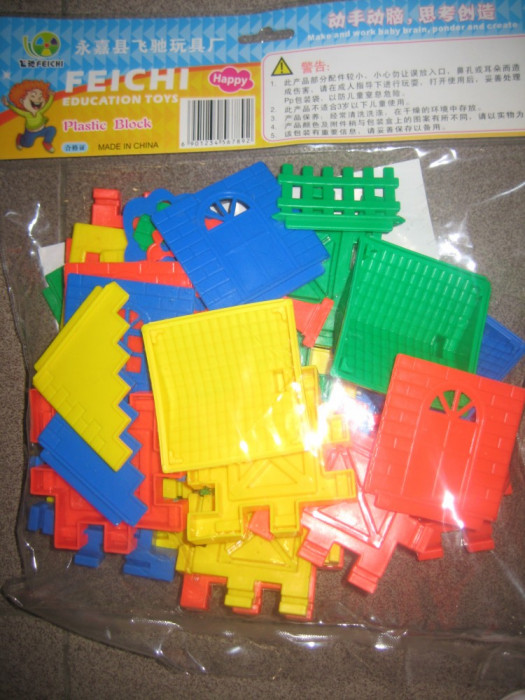 Lego casa pentru copii foto mare