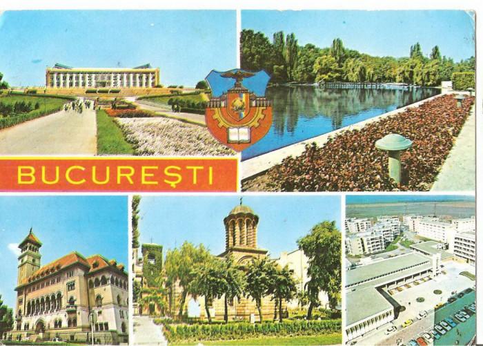 CPI (B5363) CARTE POSTALA - BUCURESTI, MOZAIC, CIRCULATA 1977