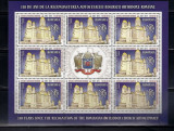 ROMANIA 2015- 130 ANI BISERICA ORTODOXA ROMANA - MINICOALA-  LP 2072
