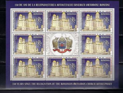 ROMANIA 2015- 130 ANI BISERICA ORTODOXA ROMANA - MINICOALA-  LP 2072 foto