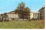 CPI (B5445) CARTE POSTALA - BUCURESTI. SALA PALATULUI, 1965, Circulata, Fotografie