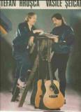 STEFAN HRUSCA, VASILE SEICARU (DISC DE VINIL, LP)
