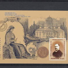ROMANIA TIMBRE 2005, LP 1699, BUTCULESCU CPLITA, MNH, LOT 0 RO - Timbre Romania, Nestampilat