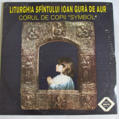 RAR! ALBUM 2 L.P. CORUL DE COPII''SYMBOL''1993 STARE F.BUNA - Muzica Corala Altele, VINIL