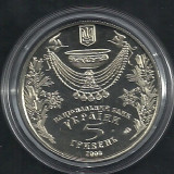 UCRAINA  5  HRIVNE GRIVNE  2006  ,  Ritualuri  Religioase : BOTEZUL  ,  UNC, Europa, Cupru-Nichel