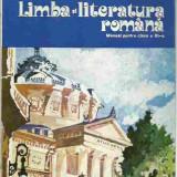 Maria Pavnotescu - LIMBA SI LITERATURA ROMANA MANUAL PENTRU CLASA A XI-A - Manual scolar didactica si pedagogica, Clasa 11, Didactica si Pedagogica