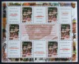 VATICAN 2004 - ANTI SIDA  6 VALORI SI 6 VIGNETE IN M/SH, NEOBLITERATA - E3506