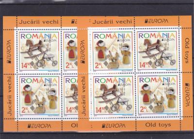 Romania CEPT 2015 jucarii , blocurile ,nr lista 2063a. foto
