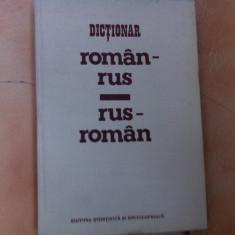 DICTIONAR ROMAN RUS RUS ROMAN EUGEN NOVEANU bilingv stare foarte buna Altele