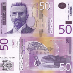 SERBIA 50 dinara 2014 UNC!!!