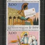 Franta.1998 Scrisoarea de-a lungul istoriei-streif SF.880 - Timbre straine, Nestampilat