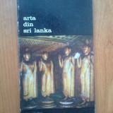 D4 S. I. Tiuleaev / G. M. Bongard-Levin - Arta din Sri Lanka
